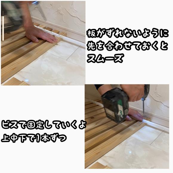 Recipe step image 58e0c660 fc21 4e05 ad16 6f1f59204383