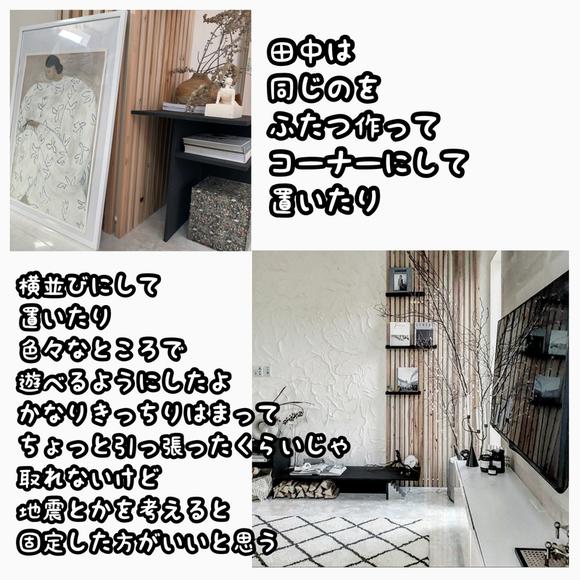 Recipe step image 0043a0d9 b8ee 4986 8d0c 346987f0e42b