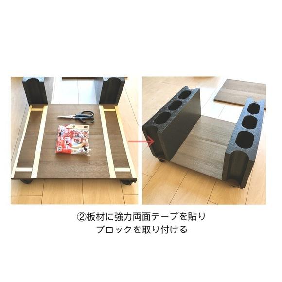 Recipe step image d4b75473 dc95 403d 9de9 3985b96f40fd