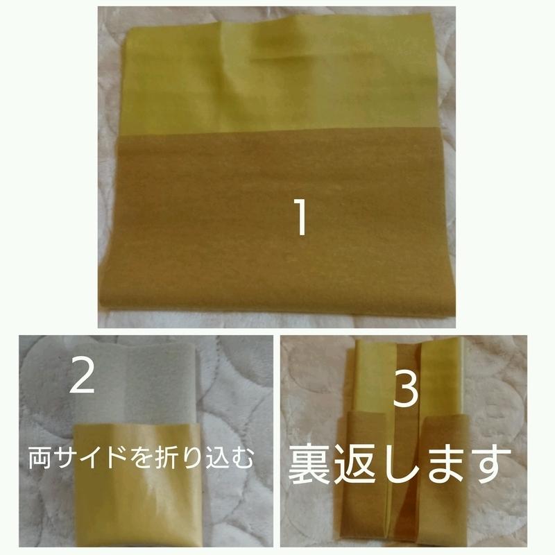 Recipe step image e9121918 47ab 4e1f 982e 8734e307b814