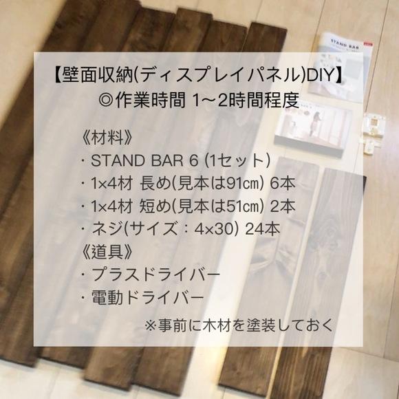 Recipe step image 367a8783 d4a4 4a66 9363 0b1e8780e3d0