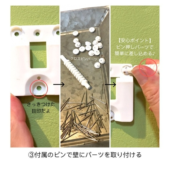 Recipe step image f8de685a edc1 453b ab95 0c52e8f1bf74