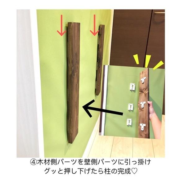 Recipe step image d3cc7700 509f 40aa 9c9c 49ce38142faa