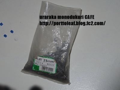 Recipe step image 32e587ee 7087 4582 af07 0878147c056b