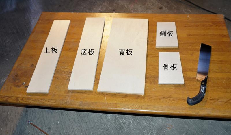 Recipe step image 03507cba 7ebb 48e3 a7c6 d54025fe0f9a