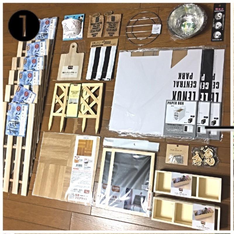 Recipe step image 8555cf41 30ab 4d2e 84b2 7da0776b7764