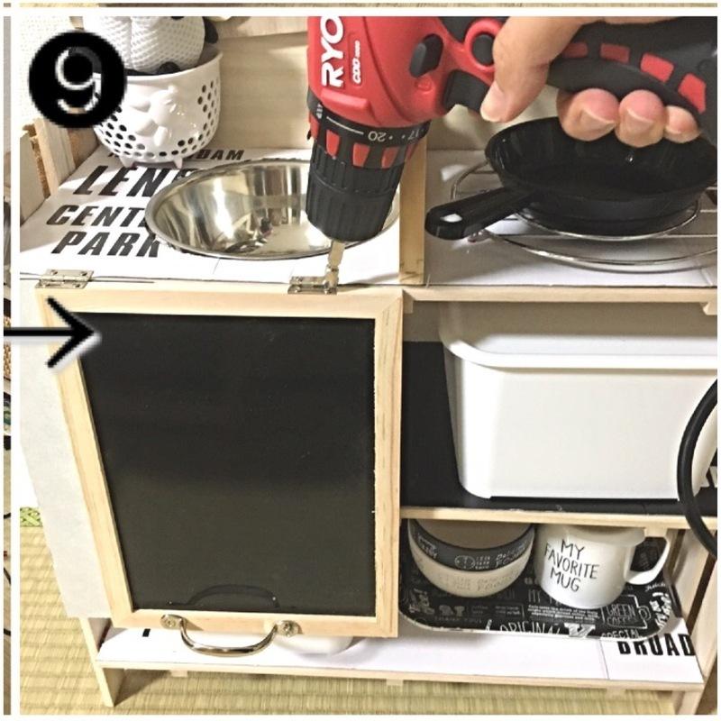 Recipe step image 897a5871 df85 4e21 9847 3994491e5750