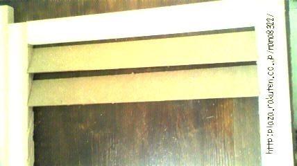 Recipe step image 28b07e0f d1b2 4bbb bad7 a89060fa04af