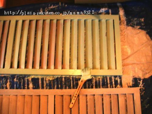 Recipe step image 3916aa48 6774 46c6 989e 2edf3fb97eac