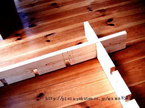 Recipe step image 1f7e236a a220 4cdb 9f55 e1e3cc26f763