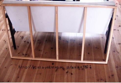 Recipe step image 90f74bdf 5352 45ef 808d 90b833a884c7