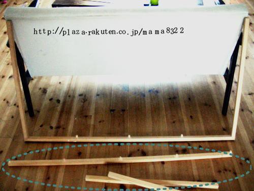 Recipe step image 8c471a77 29dc 4d02 b0b5 977cc0f881b5