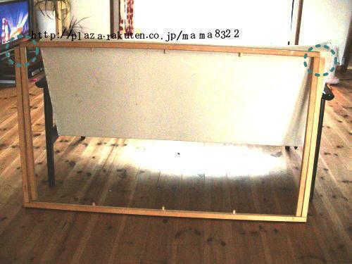 Recipe step image 5ee52134 8ebe 4041 9241 ceac2d6731ef