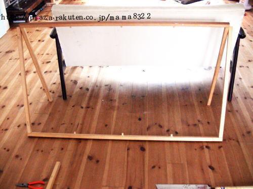 Recipe step image 8894e0dc 0255 4be8 97ea ab5ffa8eaf9a