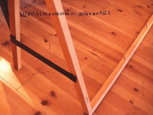 Recipe step image 2ca1df02 1e30 494b 857d 50f62062a556