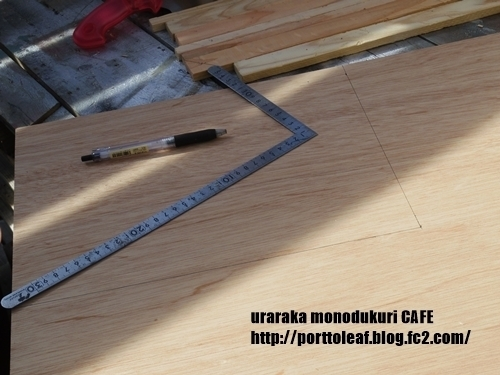Recipe step image 78cf1f94 36f8 4c68 99d6 5a727770270b