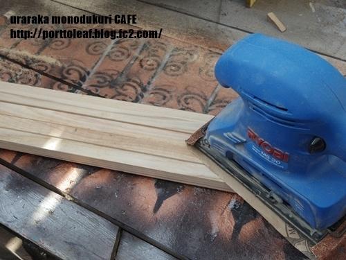 Recipe step image 6c3ebfcc 8b34 4394 9cb4 93c05d5138d7