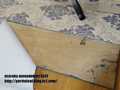 Recipe step image 68f4a780 f0ac 4c07 8679 e4955c2ec099