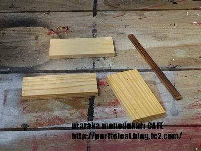 Recipe step image 1ec9d944 017f 4e35 97b5 5434da51de7d