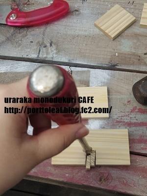Recipe step image bb2c7a02 df35 4a29 b47d 1331e600c833