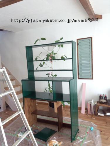 Recipe step image f4efdfbe 4727 4d20 a639 2f14a12e86a6