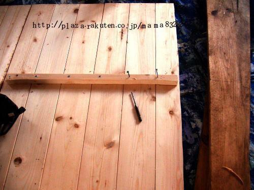 Recipe step image 4b2b6db9 c3c1 4af9 9946 135e5e9e9609