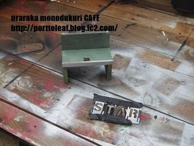 Recipe step image cc9ceeea 5534 4a02 b075 db3480ff9142