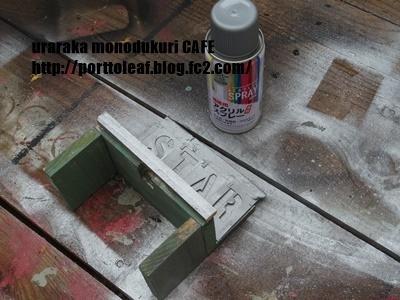 Recipe step image e6cdb8b5 271d 4494 aab0 9c9f1ceebbb3