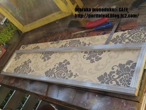 Recipe step image 620ebb0d 05d2 4a39 9947 153e25ec462e