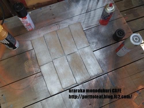 Recipe step image 397d3a25 16a6 49de b0a1 cc2eab771053