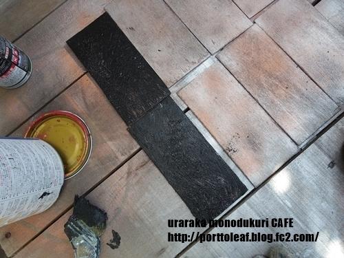 Recipe step image 82cc190a 5b5e 41fa 84ef 4c4eec91fc64