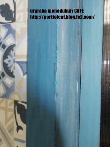 Recipe step image 2f667a44 a553 4bbd 9081 e16a07e15bc7