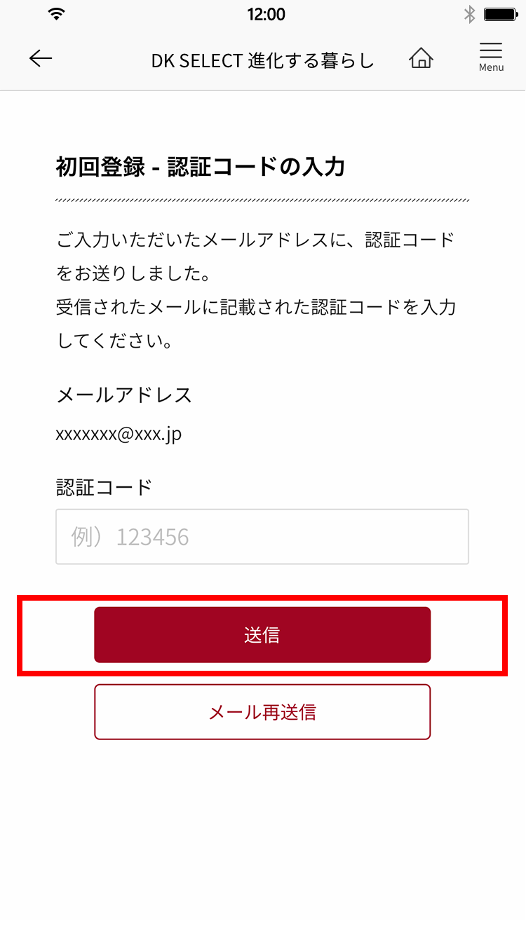 step step6