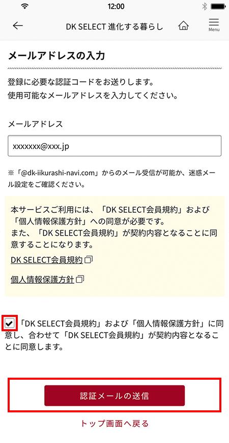 step step8