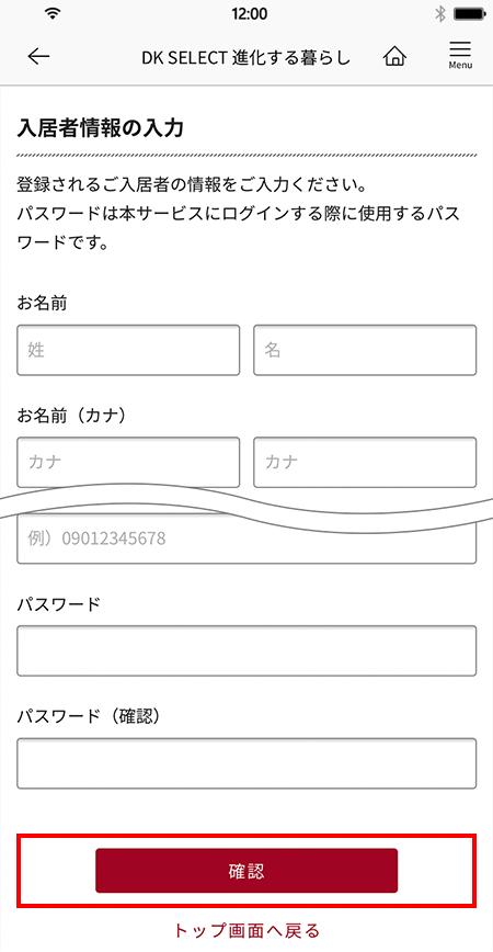 step step9