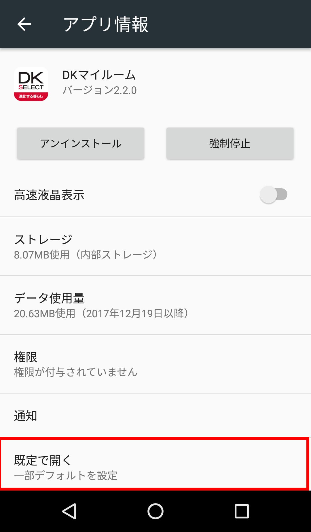 step step4