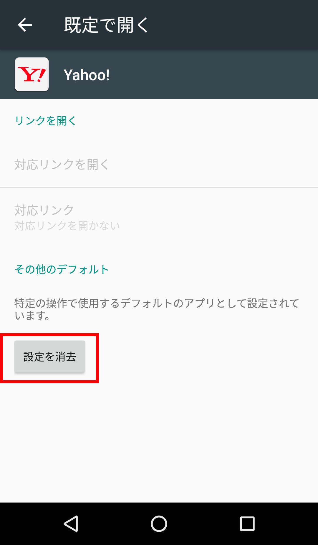 step step5