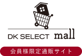 DK SELECT MALL