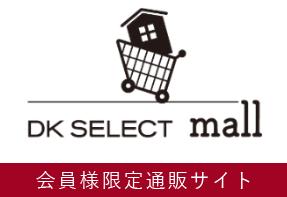 DK SELECT MALL