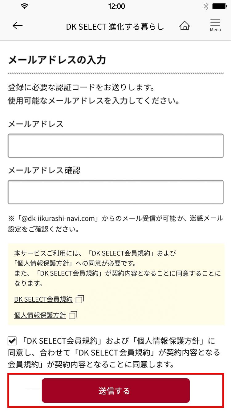 step step3