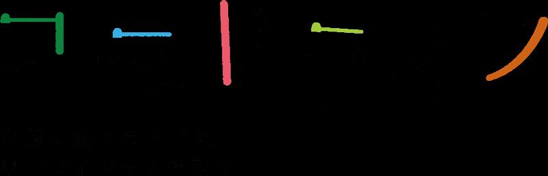 コモドライフ ロゴ