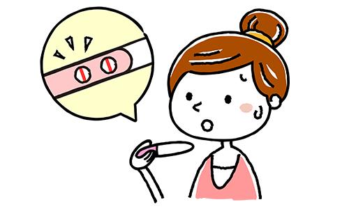 妊娠検査薬陽性