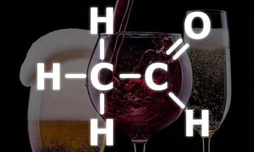 アセトアルデヒドの化学式