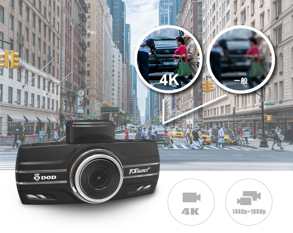 雙鏡頭行車紀錄器