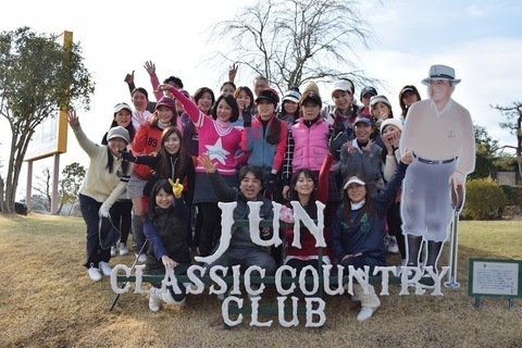 DRESSゴルフ部 × Jun and Ropé × Chateau Jun ゴルフコンペレポート
