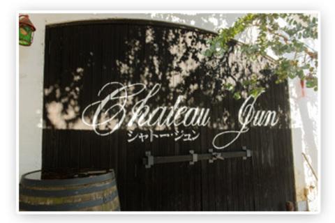【5月15日(日)開催】ワイン部 「大人の遠足 甲州・勝沼のワイナリーをめぐるバスツアー」