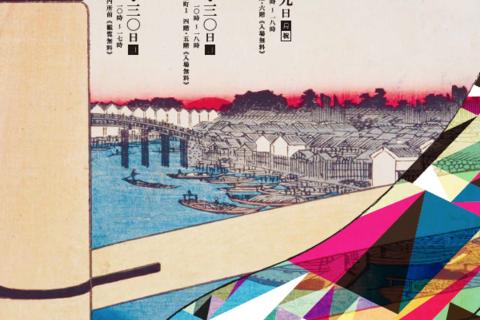 【部活ブログ】きものを着てどこに行こう? ~きものサローネin日本橋~
