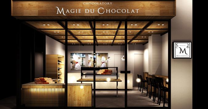 ビーントゥバーにこだわるチョコレート専門店「マジドゥショコラ」が12月17日(土)自由が丘にオープン