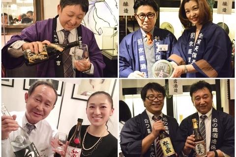 「PPssPP焼酎部」宮崎県をまるごと楽しむ本格焼酎イベントへ
