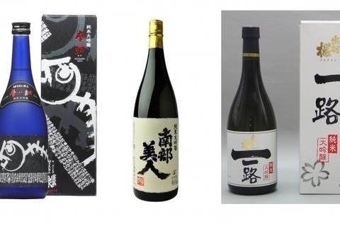 全国から20超の有名酒蔵が集うイベント「AG/SUM 東京農大SAKE SUMMIT」